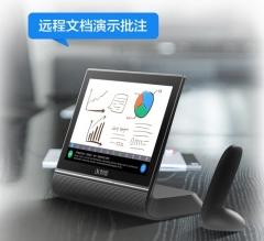 讯飞听见智能会议系统(互联网版)L1 讯飞听见L1  IT.831