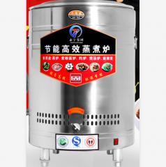 泰宇 多功能煮面炉 蒸煮炉蒸煮锅蒸煮桶 直径60cm CF.108