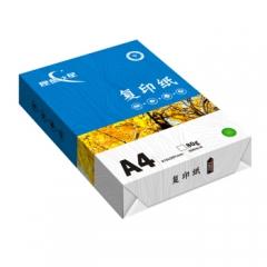 理想(RISO)理想之星复印纸A4 80g 500张/包    BG.352