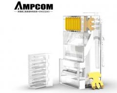 安普康(AMPCOM)六类水晶头分体式纯铜工程级两件式RJ45镀金千兆线缆8P8C连接头 100个/盒 AMCAT6250100  WL.477