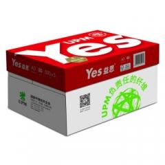 红益思(Yes)A3-80g-500张- 5包/箱 高白 复印纸 红色包装    BG.354