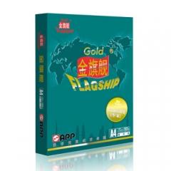 金旗舰 GOLD FLAGSHIP 复印纸 A4 70克 (500张/包)   BG.355