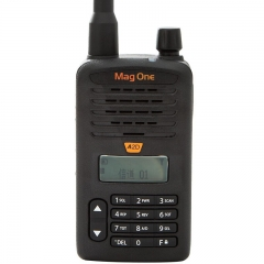 摩托罗拉 Mag One A2D 数字对讲机 4W 黑色 IT.854