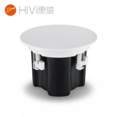 惠威(HiVi)公共广播VQ4A\5A\6A系列吸顶扬声器 VQ6A 6寸  IT.855