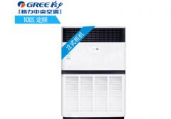 格力 (GREE)10匹柜机 商用中央空调立式柜机 RF26W/A-N5(380V)KT.590