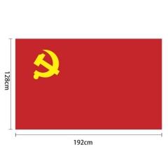 党旗国旗3号党旗(128*192)   BG.336