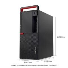 联想(Lenovo)ThinkCentre M920t-D441 /i7-8700/Q370/16G/128G固态+1T/独立4G/DVD刻录/DOS/3年保修/单主机 PC.2166