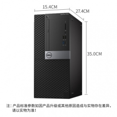 戴尔(DELL)OptiPlex 7060 Tower 231412 台式电脑 /I7-8700/16G/256G+2T/2G独显/DVDRW/DOS/3年保修/单主机 PC.2178