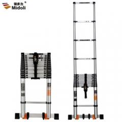 镁多力  家用人字梯 伸缩梯子加厚多功能铝合金工程折叠楼梯  防滑宽踏板单面直梯5.9米  JC.938