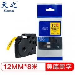 天之 标签纸色带TZe-631 适用兄弟标签机D210/P900/PT1890/D600/D450/E55W/P700/P750/E800T 12mm黄底黑字    HC.1095