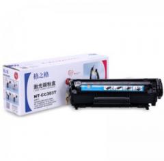 格之格(G&G) NT-CC303T 黑色硒鼓 适用机型:佳能 LBP-2900/2900+/3000    HC.1096