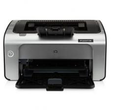 惠普(HP)LaserJet Pro P1108黑白激光打印 DY.338