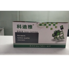 科迪雅001DTF010-BK黑色墨粉筒DocuPrinter CP305D/CM305df    HC.1099