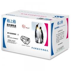 格之格(G&G)NT-CX355XC 黑色墨粉 (适用于富士施乐P355d/P355d/M355df)   HC.1102