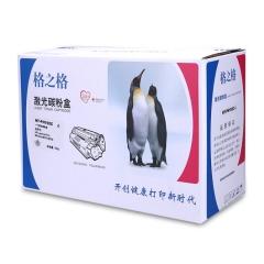 格之格 G&G NT-PH192C 黑色高容硒鼓(适用HP M435nw M701 M706 HP93A)   HC.1103