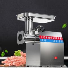 纳丽雅 绞肉机商用电动多功能打肉馅搅饺肉全自动大功率不锈钢碎肉机 22型全钢款  CF.110