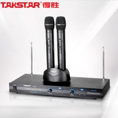 得胜(TAKSTAR)TS-6800一拖二无线话筒 家用会议主持专业演出无线麦克风 K歌舞台演讲手持话筒 充电款带底座  IT.878