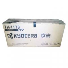 京瓷(KYOCERA) TK-1173墨粉 京瓷M2540dn打印一体机墨粉    HC.1105