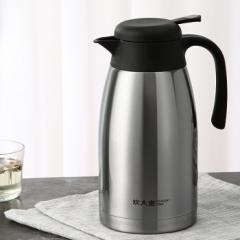 炊大皇(COOKER KING) 保温壶 304不锈钢内胆 2L大容量 保温杯 热水壶 暖壶开水瓶咖啡壶 CF.112