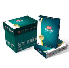 旗舰 复印纸 70克 A4 500张/包 8包/箱 绿色包装   BG.342