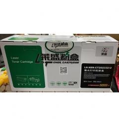 莱盛LS-XER-CT202332-U黑色粉盒    HC.1115