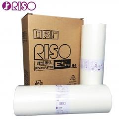 理想(RISO) S-6649 版纸(适用理想RV EV ES系列 B4)S-6649  单卷装     FY.263