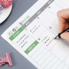 绍泽文化 自填工作小秘书 日志日程本月每日计划备忘录记事本 蓝色   BG.347