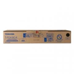 东芝(TOSHIBA)T-FC415C-K原装碳粉(墨粉) 适用e-STUDIO2010AC/2510AC/2515AC/3015AC/3515AC/4515AC/5015AC    HC.1120