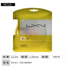 力士浪网球线Luxilon Alu Power 125/ Rough 4G 网球拍线费德勒用 4G 125 997110     TY.1292