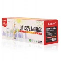 莱盛 Laser/LSGB-CC388A 光标硒鼓(HP-CC388A)黑色  HC.583