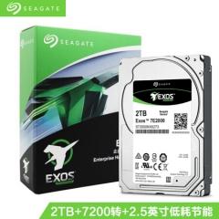 希捷(Seagate)2TB 128MB 7200RPM 企业级硬盘 SAS接口 希捷银河Exos 7E2000系列(ST2000NX0273)    PJ.549