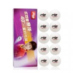 红双喜乒乓球红双喜赛顶D40+有缝球新材料乒乓球 10只装一星赛顶白色 D40+有缝球    TY.1302