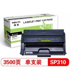 得印(befon)SP310LC硒鼓(适用理光 SP310LC/P310SF/SP310DN/SP310FN/SP312NW/SP310LC)    HC.1123
