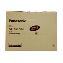 松下(Panasonic)KX-FAD478CN 黑色硒鼓(适用MB1935/1955/1985/2123/2128/2133/2138/2173/2178CN一体机)   HC.1125