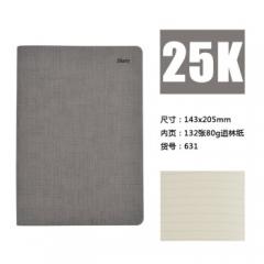 商务A5笔记本简约日记本PU皮记事本子手账25k灰色631    BG.353