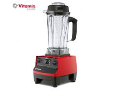 维他密斯(Vitamix)破壁机 VM0109 多功能搅拌机绞肉机辅食机榨汁机豆浆机料理机 TNC5200(红)  DQ.1409