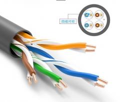 秋叶原(CHOSEAL)超五类网线 非屏蔽 国标纯铜导体 环保 灰色箱线 150米 LDN7702GT150 WL.504