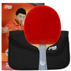 红双喜(DHS)乒乓球拍 六星横拍R6002进攻型双面反胶竞技套胶弧圈结合快攻成品单拍    TY.1305