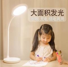 雅格(yage)LED学生台灯护眼灯 书房卧室床头学习夹子灯笔筒台灯 三挡调光阅读工作充电插电式 YG-403白    DQ.1414