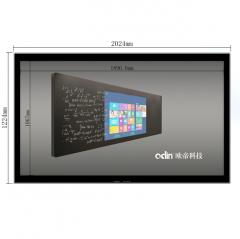 欧帝 DC860AL智慧平板一体机  (不含OPS工控电脑 不含支架 )三年质保 不含安装  IT.200