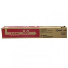 京瓷(KYOCERA) TK-898M 红色复印机墨粉 适用机型:FS-C8020 C8025 C8525 彩色复印机   HC.1137