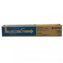 京瓷(KYOCERA) TK-898C 青色复印机墨粉 适用机型:FS-C8020 C8025 C8525 彩色复印机    HC.1138