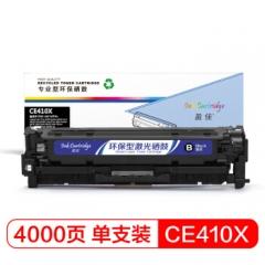 盈佳CE410X硒鼓黑色305A适用惠普hp M351a M451dn M451nw M375nw M475dn-商专版   HC.1140