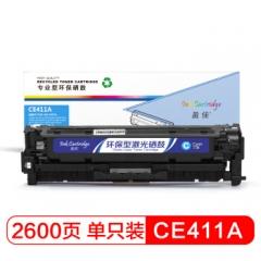 盈佳CE411A硒鼓兰色305A适用惠普hp M351a M451dn M451nw M375nw M475dn-商专版    HC.1141