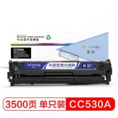 盈佳CC530A硒鼓黑色304A适用HP Color LaserJet CP2025 2320-商专版    HC.1148