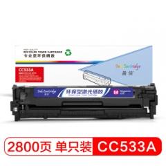 盈佳CC533A硒鼓红色304A适用HP Color LaserJet CP2025 2320-商专版    HC.1151