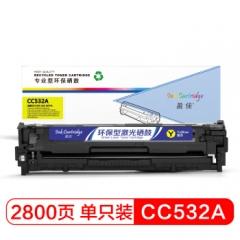 盈佳CC532A硒鼓黄色304A适用HP Color LaserJet CP2025 2320-商专版    HC.1150