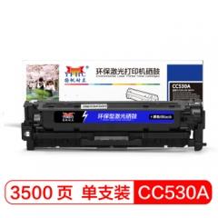 扬帆耐立CC530A BK 黑色硒鼓 适用于HP CP2025/CM2320n MFP/CM2320nf MFP黑色-商专版     HC.1152