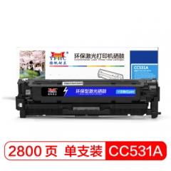 扬帆耐立CC531A 兰色硒鼓 适用于HP CP2025/CM2320n MFP/CM2320nf MFP兰色-商专版     HC.1153