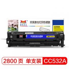扬帆耐立CC532A 黄色硒鼓适用于HP CP2025/CM2320n MFP/CM2320nf MFP黄色-商专版    HC.1154